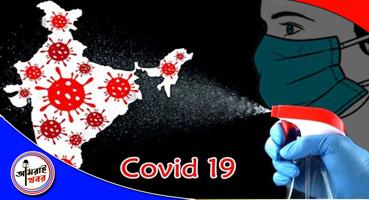 Covid-19 Infections And Deaths Multiply In India