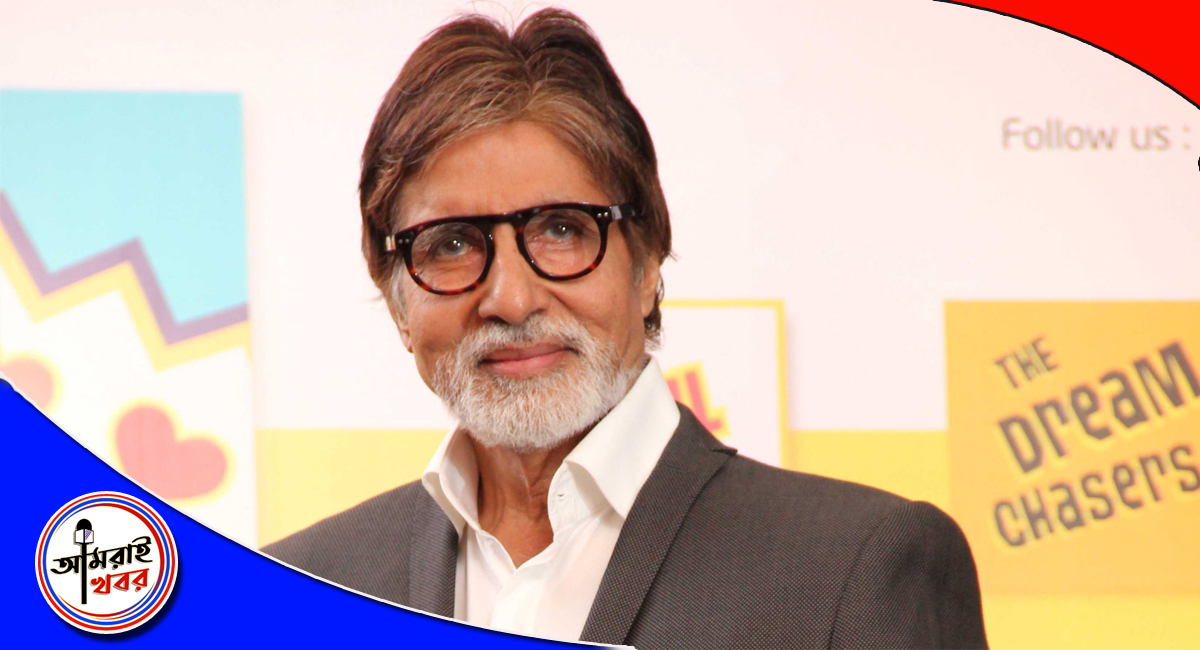 Amitabh Bachchan Donates Rs. 2 Crore To Tackle Covid-19 Crisis In India