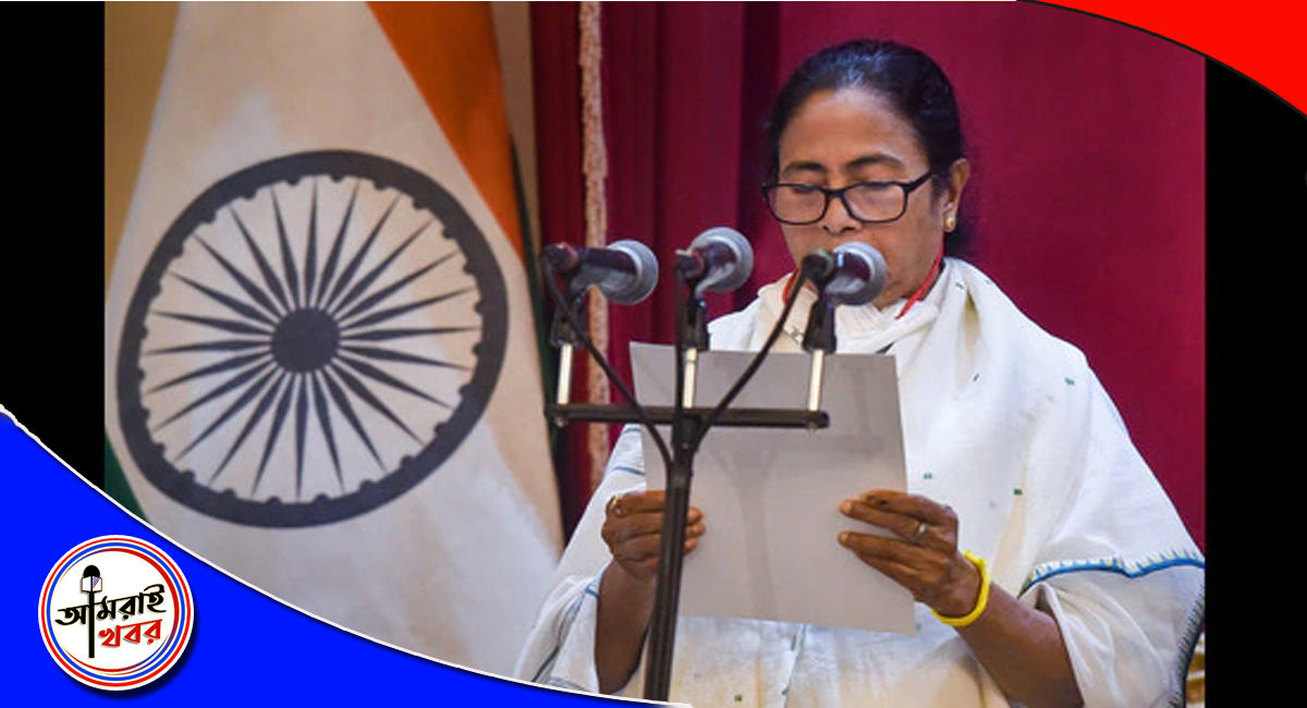 Complete List Of West Bengal Cabinet Ministers
